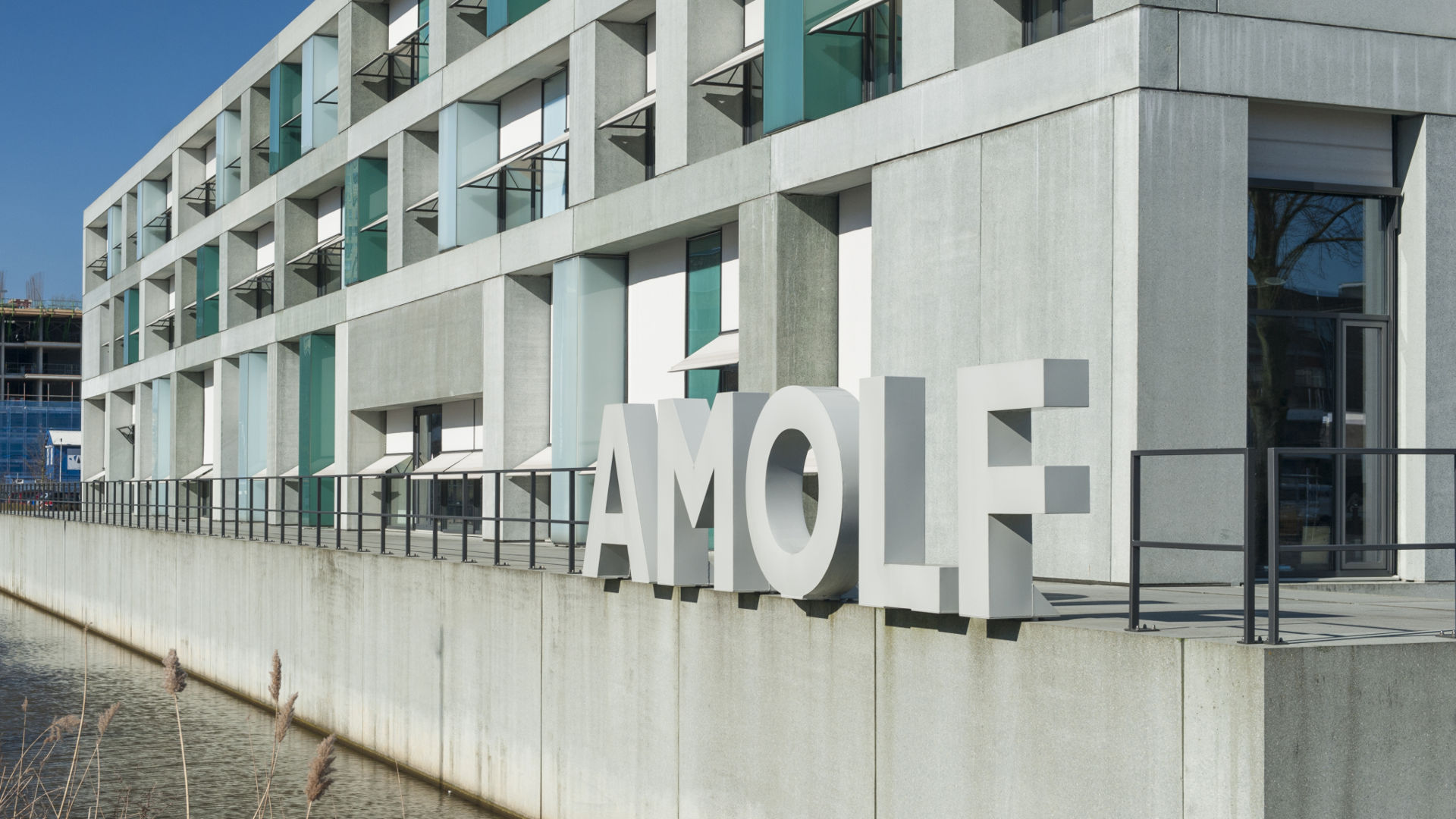 Vacature Amsterdam Oost (Science  Park)